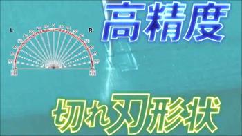 thumnail_solidendmills_miracle_nova_jp.jpg