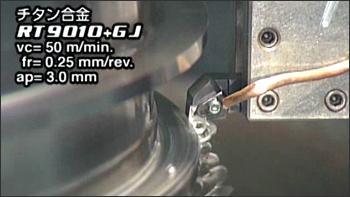 thumnail_turning_fj_mj_gj_ms_jp.jpg