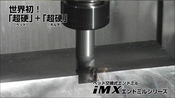 thumnail_milling_imx_2.jpg