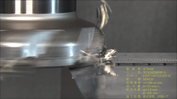 thumnail_milling_wjx_high_speed_and_depth-of-cut_jp.jpg
