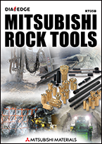 MITSUBISHI ROCK TOOLS