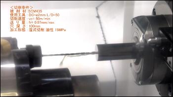 thumnail_drilling_dvas_scm435_ja.jpg