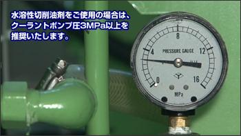 thumnail_drilling_mws_jp.jpg