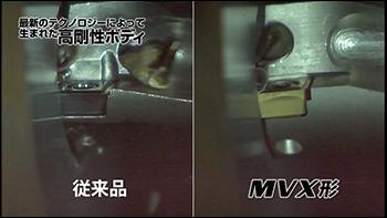 thumnail_drilling_mvx_jp.jpg