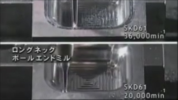 thumnail_solidendmills_miracle_orbit_jp.jpg