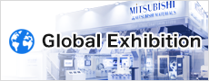 Global Exhibition