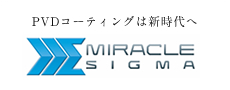 MIRACLE Σ