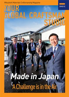 VOL.1:Made in Japan A Challenge is in the Air