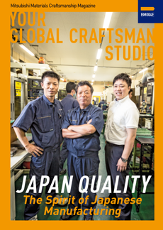 VOL.4 : JAPAN QUALITY -The Spirit of Japanese Manufacturing-