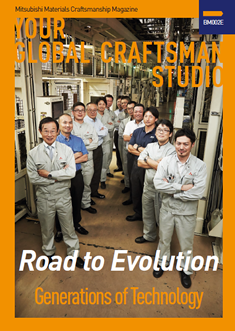 VOL.2:Road to Evolution -Generations of Technology-